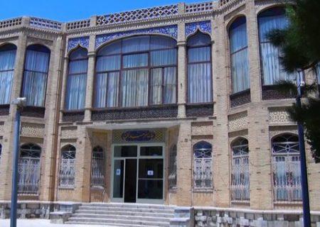 میراث فرهنگی بر حفاظت خانه هنرمندان اصفهان نظارت دارد