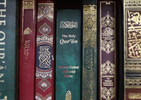 ۱۰ کتاب پرفروش تاریخ بشر/ از کتاب های دینی تا قصه های سورئال
