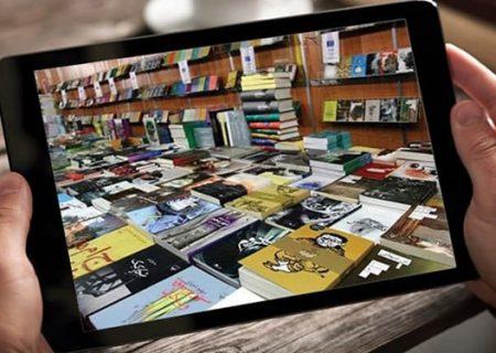 آخرین آمار و اطلاعات از نمایشگاه کتاب مجازی/ ۱۸ میلیارد ریال فروش طی ۷ ساعت