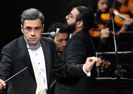 آهنگساز ایرانی عضو هیات ژوری جشنواره فیلم ترکیه شد