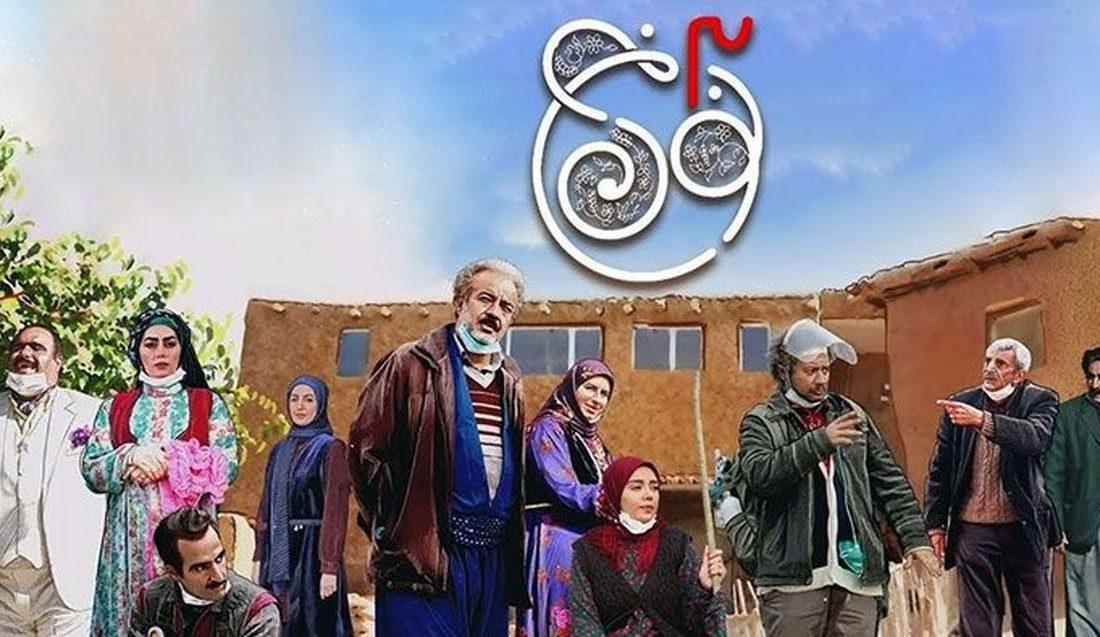 چرا موسیقی «نون خ» یادآور قطعه خواننده ترکیهای بود؟