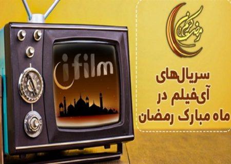 رضا عطاران و محمدحسین لطیفی هم وارد رقابت رمضانی شدند
