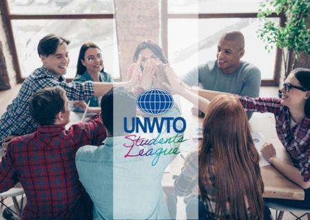 لیگ دانشجویان UNWTO برگزار میشود