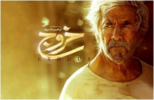 گیسومیشا احمدی به موزه دفاع مقدس میرود/ «خروج» روی آنتن شبکه آی فیلم